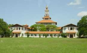 CHECK HERE: University of Ghana Releases 2016/2017 AdmissionList