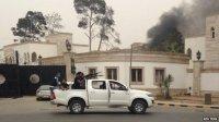 Libya gun fire