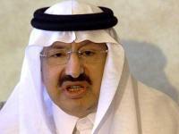 Prince Nawwaf Bin Abdul Aziz